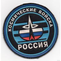 Шеврон Космические войска России