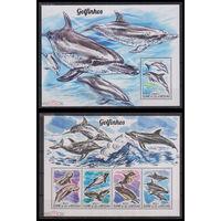 Гвинея-Бисау MNH 2015 Фауна - Рыбы - Дельфины