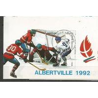 Гвинея - BISSAU - Спорт - Олимпийские игры - 1992 - CTO \24