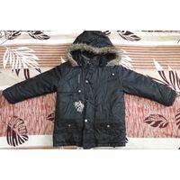 Куртка 2в1 (зима+деми)