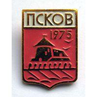 1975 г. Псков. Регата.