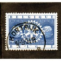 Бельгия.Ми-1003. Эмблема Ротари-клуба. 1905-1955.