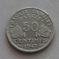 50 сантим, Франция 1943 г.