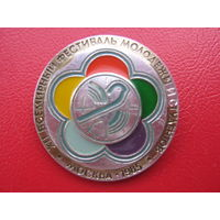 Значок - XII Всемирный фестиваль молодежи и студентов.Москва 1985 год