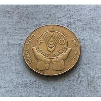 Словения 5 толаров 1995 50 лет Всемирной продовольственной программе