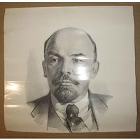 Плакат В.И.Ленин(часть плаката,49х47,5см)-No6