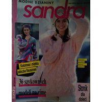 """Журналы по вязанию """"Sandra"""" (разные номера)"""