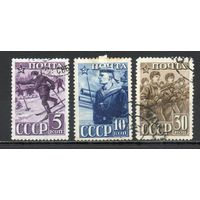 Красная Армия  СССР 1941 год 3 марки
