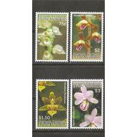 Гренада Орхидеи