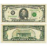 США. 5 долларов (образца 1995 года, B, Нью-Йорк, P498)