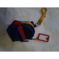 Сувенирный рюкзачок для ключей и мелочи ребенку из Италии.