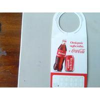 Ценник на кока-кола