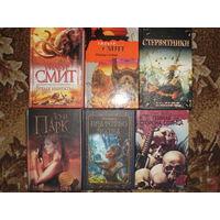 Приключенческая литература.18 книг.