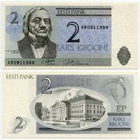Эстония. 2 кроны (образца 1992 года, P70, aUNC) [серия AB]