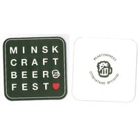 "Подставку""Minsk Craft Beer Fest""."