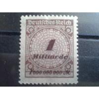 Германия 1923 Стандарт 1 миллиард