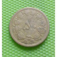 Иран 50 динар 1969