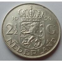 "Нидерланды 2,5 гульдена 1959 ""Королева Юлиана (1909-2004)"""