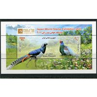 Иран. Фауна. Фазан, блок