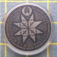 Монета 1 рубль Вялiкдзень