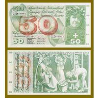 [КОПИЯ] Швейцария 50 франков 1970г.