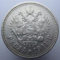 1 РУБЛЬ 1911 ЭБ СОСТОЯНИЕ XF-AU
