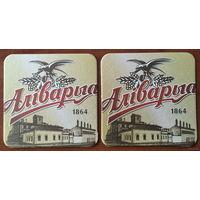 "Подставку под пиво ""Алiварыя "" с одинаковым рисунком сторон."