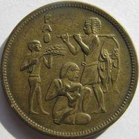Египет 10 миллим 1975 ФАО холдер
