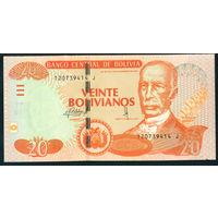 Боливия 20 боливиано 1986 (2015) UNC