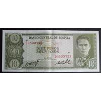 Боливия. 10 боливиано 1962 AU