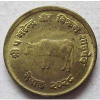 Непал 10 пайс 2028 (1971) ФАО