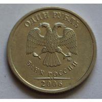 1 рубль 2006 г. ММД