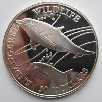 Остров Кука. 50 долларов 1991. Дельфины. Серебро (13)