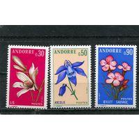 Андора французская. Цветы. Вып.1973