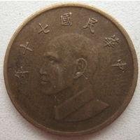 Тайвань 1 доллар 1981 г. (g)