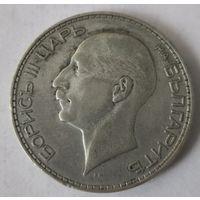 100 лев 1934 г. Болгария. Серебро.