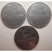 Индия 50 пайс  1989, 1999 гг. Цена за 1 шт. (g)