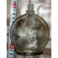 Бутылочка N24