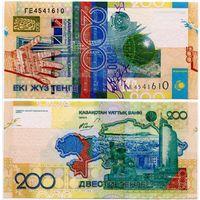 Казахстан. 200 тенге (образца 2006 года, P28, UNC) [серия ГЕ]