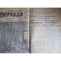 """Два номера газеты """"Правда"""" 1949 г., 70-летие Сталина"""