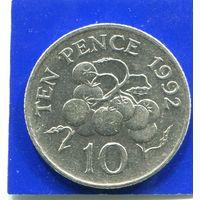 Гернси 10 пенсов 1992