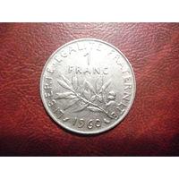 1 франк 1960 год Франция