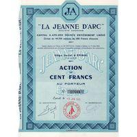 Компания La Jeanne D'arc, 1921 г., г. Эпиналь, Франция