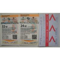 Билеты, проездные, талоны стран мира. Цена за 1 шт.