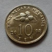 10 сен, Малайзия 2008 г.