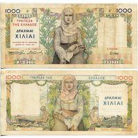 Греция. 1000 драхм (образца 1935 года, P106)