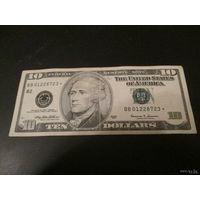 10 долларов США 1999 г., BB 01228723 *, со звездой (звездная)