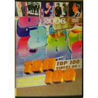 100 лучших групп 80-х, DVD5