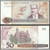 Бразилия 50 крузадо образца 1986-1988 года UNC p210a