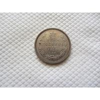 25 копеек 1859 г.  СПБ  ФБ